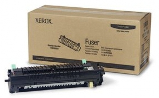 Fuser Xerox CWAA0718 Fuser Unit for the 2065, 3055