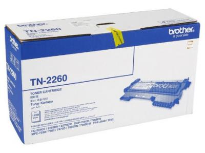 HỘP MỰC IN BROTHER TN-2260 BLACK TONER CARTRIDGE (TN-2260)