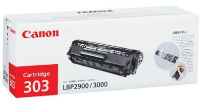 HỘP MỰC IN CANON 303 BLACK LASER TONER CARTRIDGE