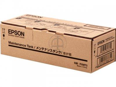 Hộp mực thải Epson Ink Maintenance Tank C12C890191