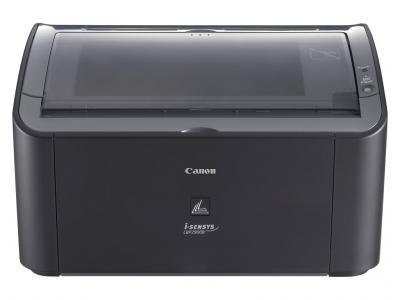 Máy in Canon 2900B hàng nhập khẩu